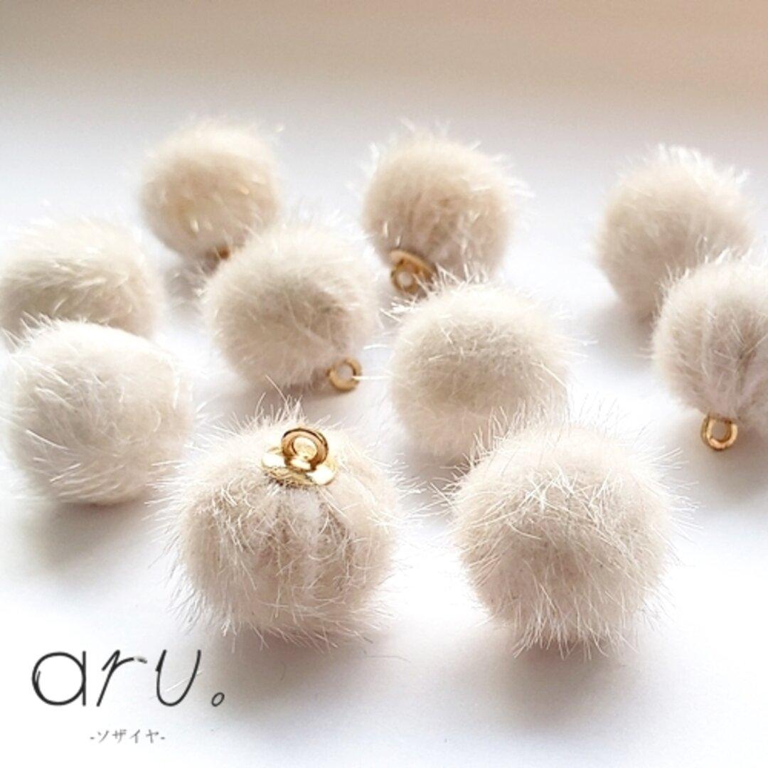 [S1908-4] 【10個】 ファーボールチャーム カン付き 秋冬 15×17mm ホワイト 白