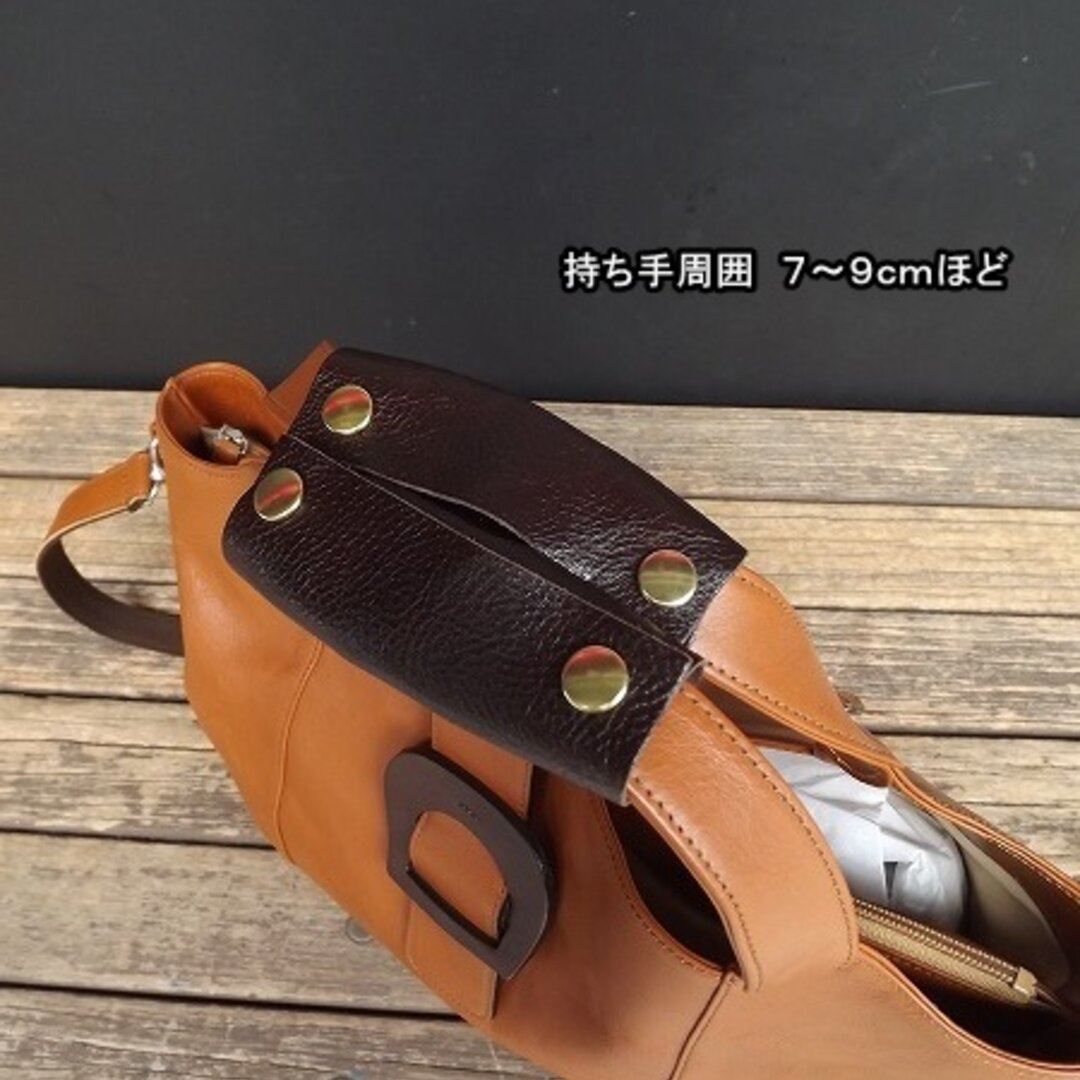 【便利グッズ】ハンドルカバー大 本革 2枚セット バッグ 持ち手 リペア 人気 かわいい ハンドル カバー 汚れ防止hdc002