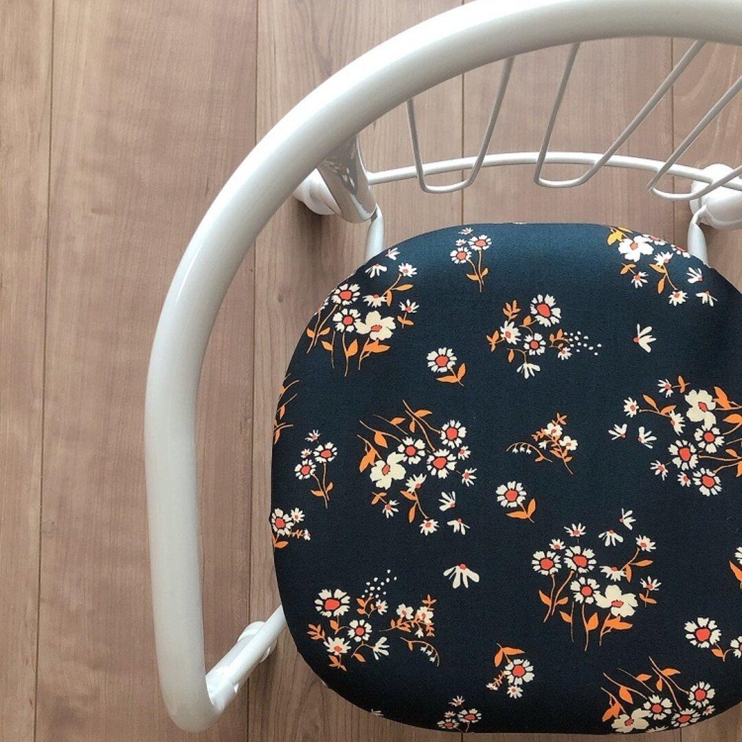 豆椅子 ベビーチェア 出産祝い ハーフバースデー 名入れ『野菊ネイビー』