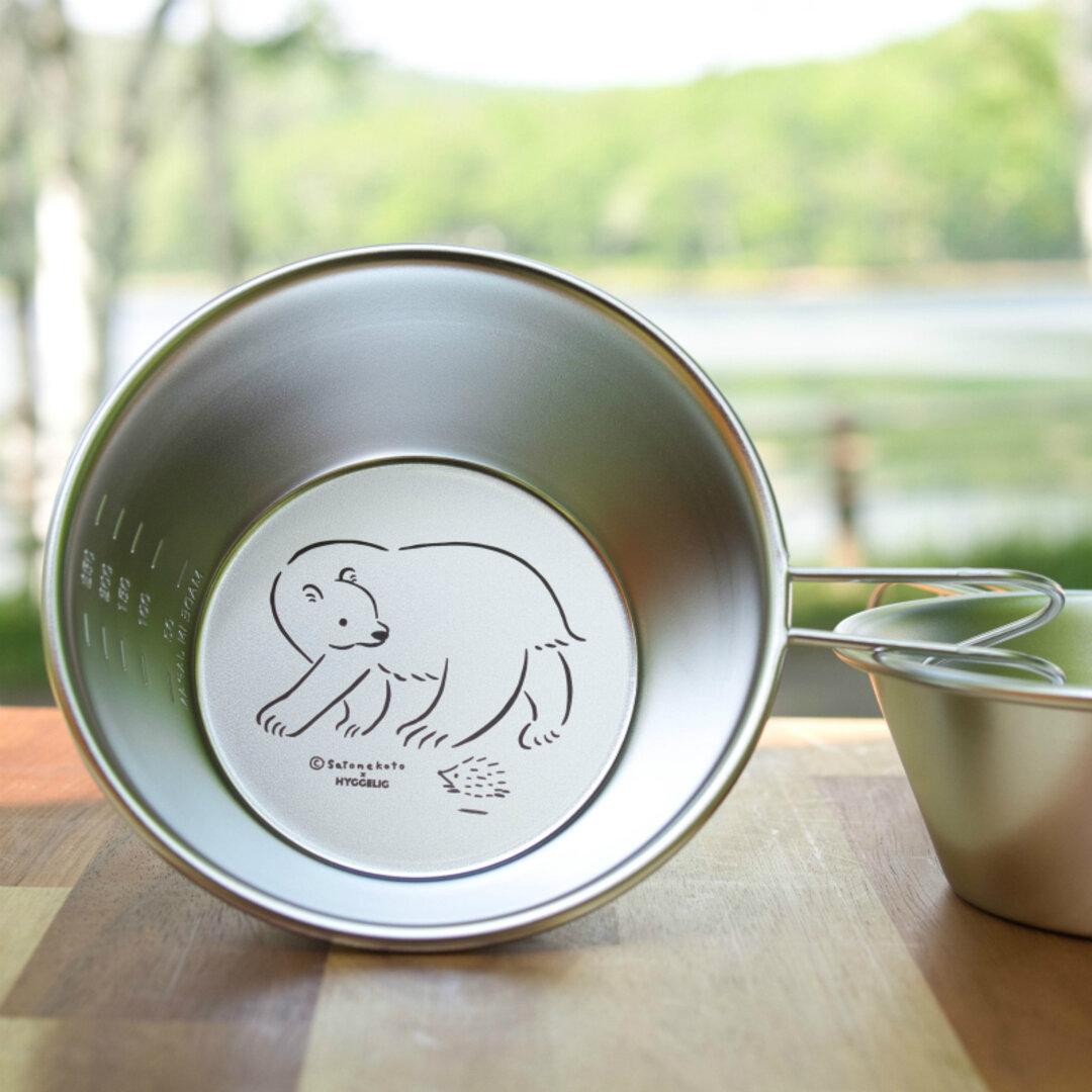 シロクマとハリネズミ シェラカップ HYGGELIG × satonekoto アウトドア キャンプ クマシェラ 北欧 白熊 hc31
