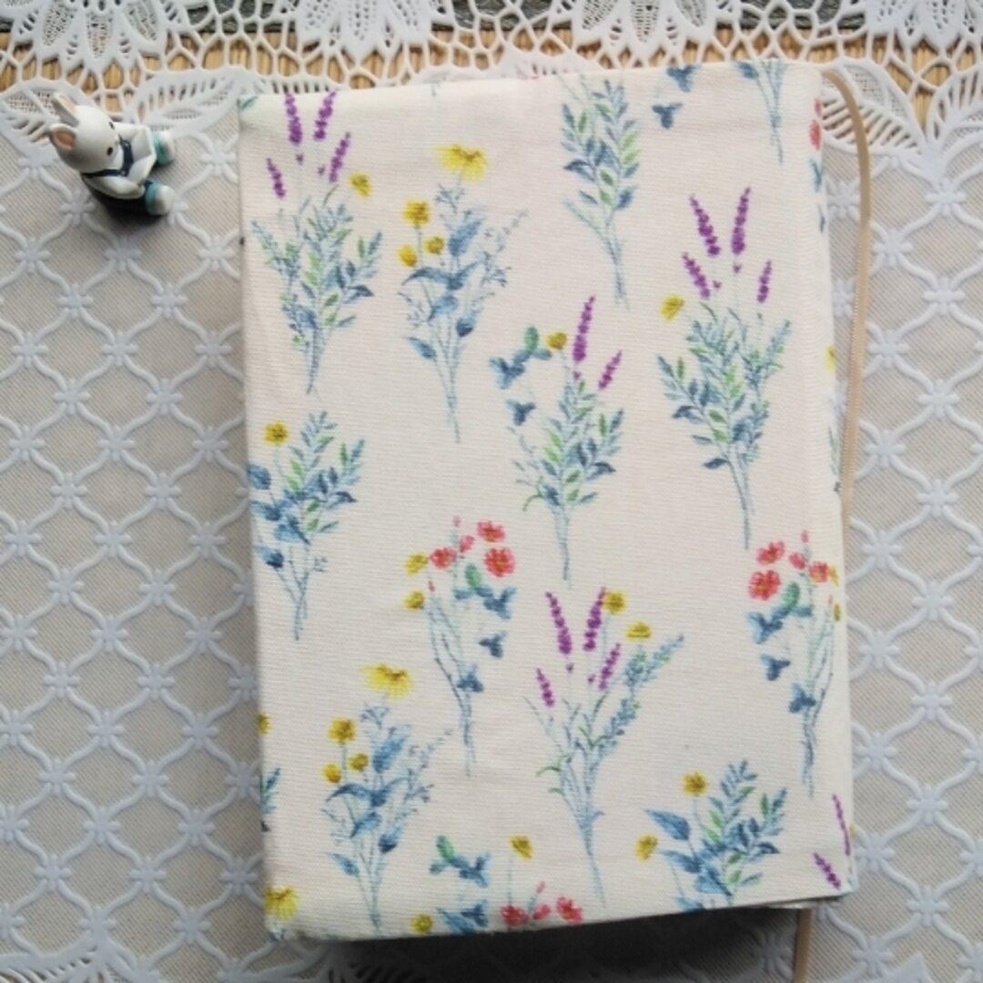 単行本ブックカバー/野の花
