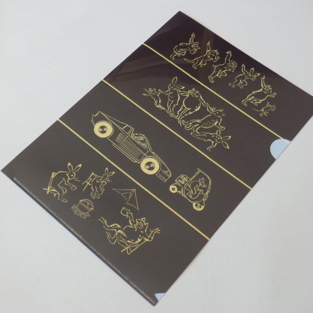 A4クリアファイル 現代版鳥獣戯画 黒