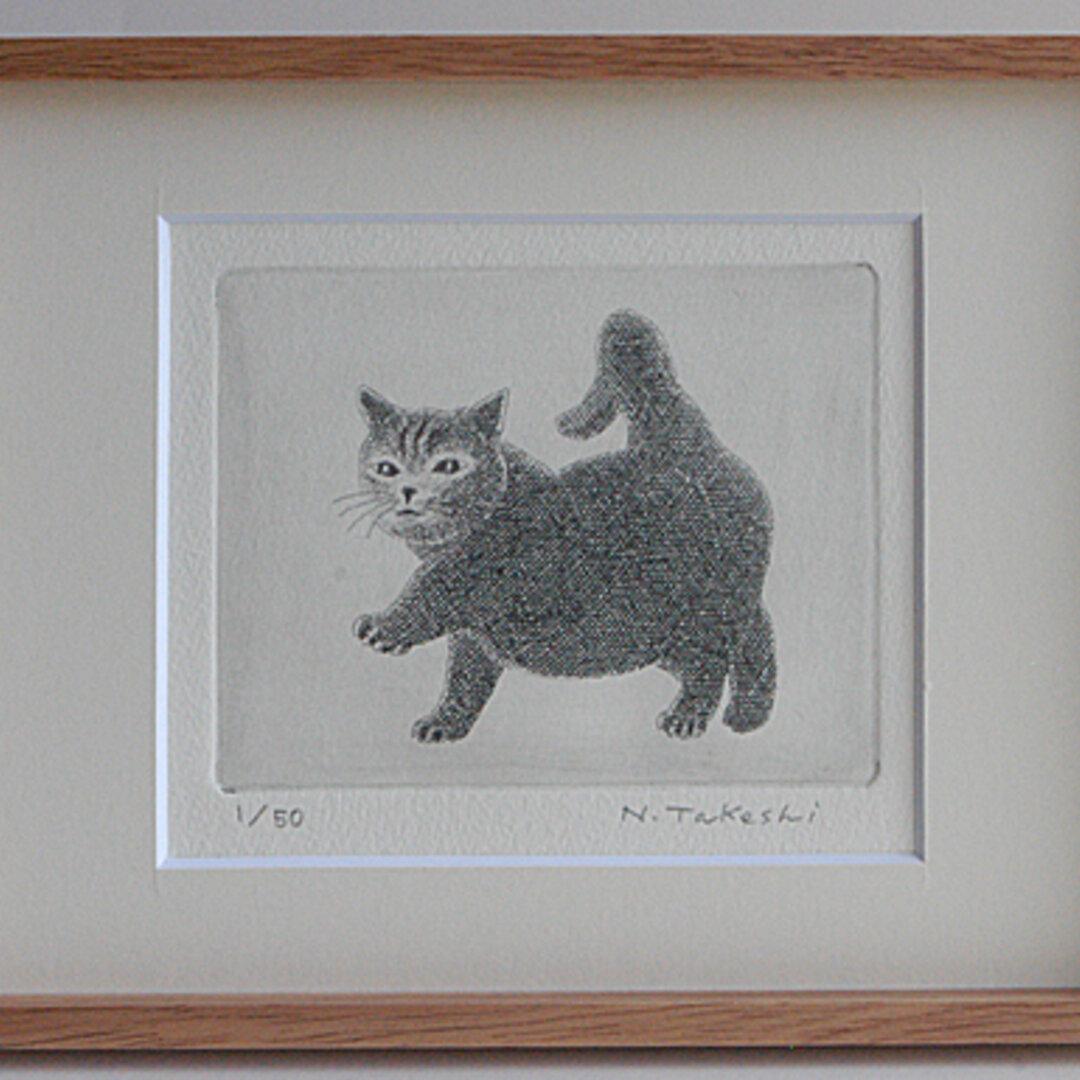 元気な子猫/銅版画(額あり)