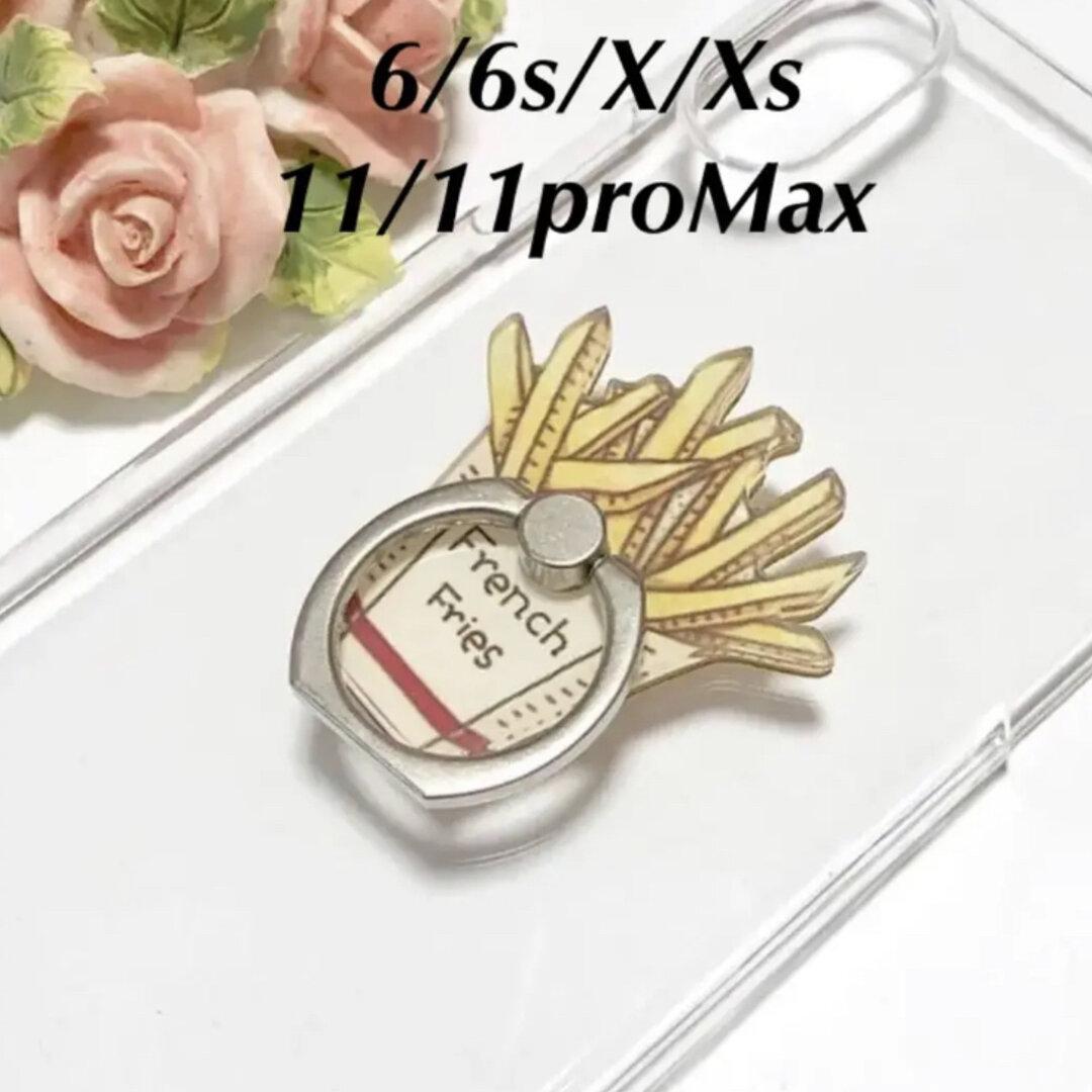 リング付きiPhone 6/6s/X/Xs/11/11proMaxケース