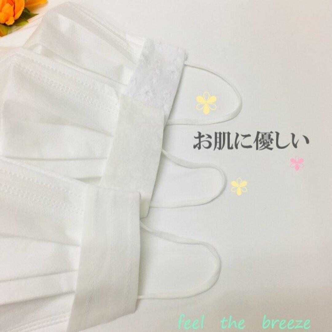 *送料込 新作 🎁軽くてやわらかい 🍋白マスクカバー3種類 刺繍 プリント ストライプ柄🍋 呼吸がしやすく快適