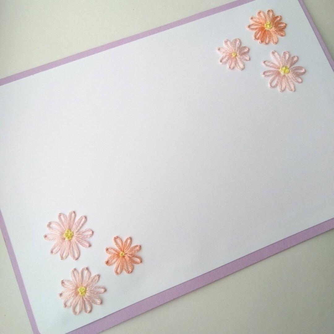紙刺繍のメッセージカード 春の花 (ハガキサイズ)