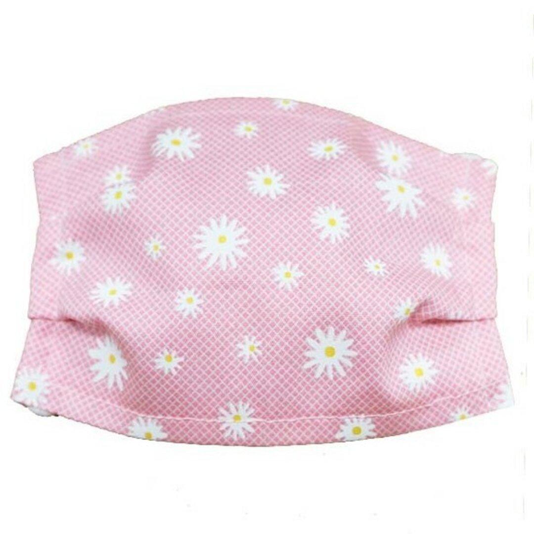 プリントマスク★SSサイズ2枚組★ ポケット式★幼児(14×9cm)★綿100%ピンク地花柄★送料無料