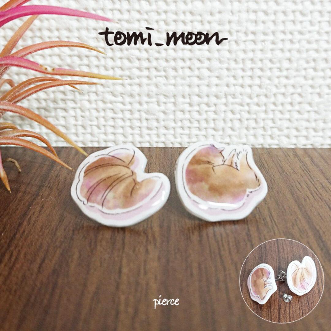 【tomi_moon】柴犬クロワッサンピアス 犬 パン プラ板 アクセサリー イラスト ポップ かわいい
