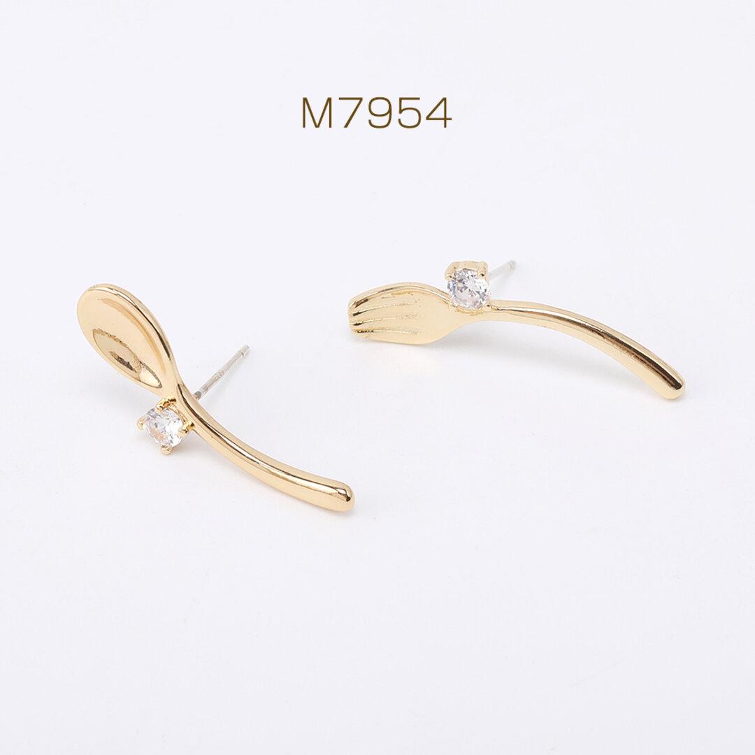 M7954  2对  高品質デザインピアス ジルコニアピアス スプーン&フォークピアス ゴールド 2×(1ペア)