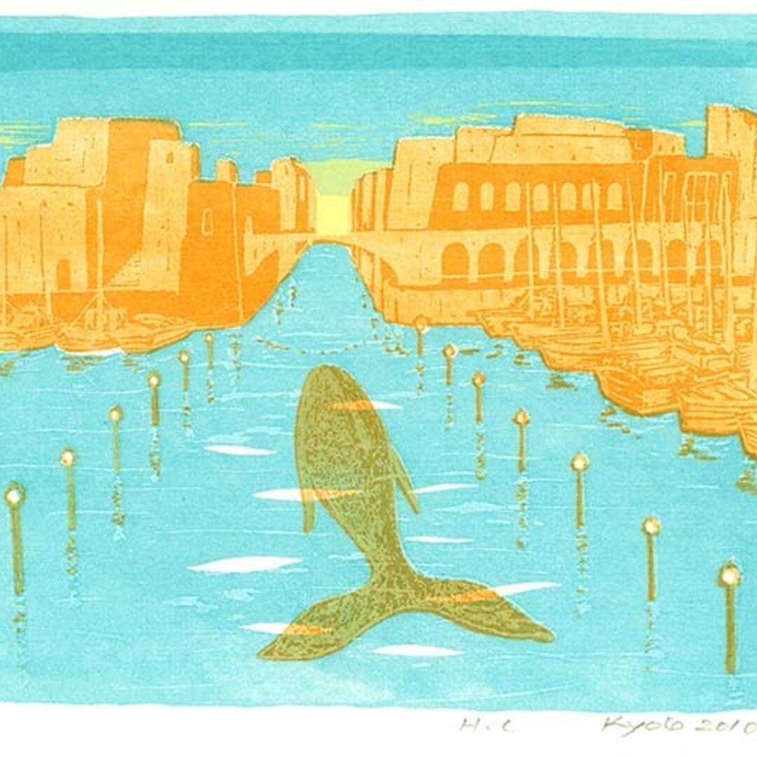 鯨の棲む街 *ポートサイド・版画(シルクスクリーン)