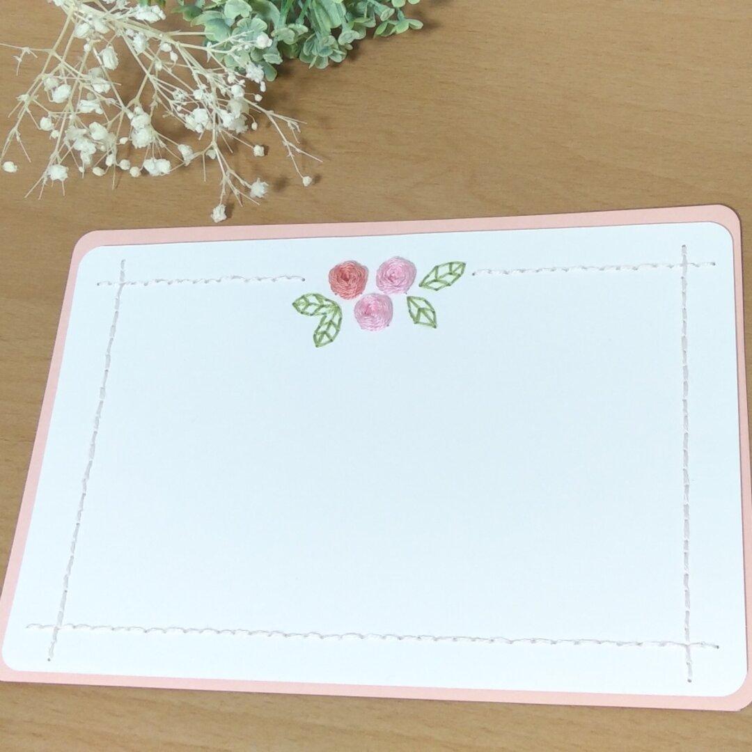 紙刺繍カード バラB(ハガキサイズ)