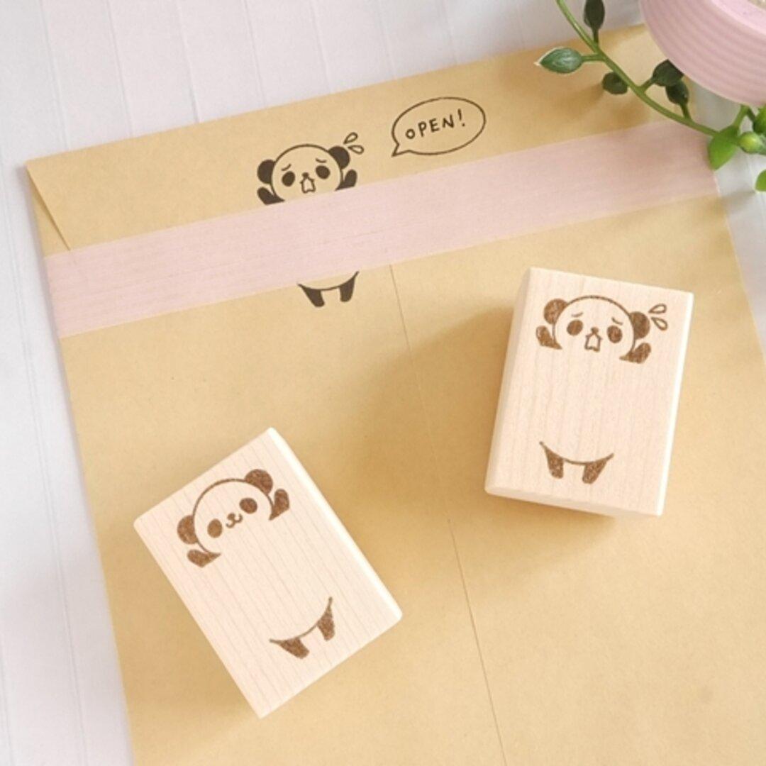 【選べるデザイン】「助けてー!」マスキングテープ貼られちゃったパンダはんこ(お手紙の封や手帳に♪)