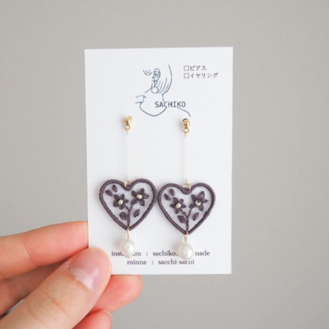 レトロなお花のハートオーガンジー刺繍アクセサリー チョコレート(ピアス/イヤリング)
