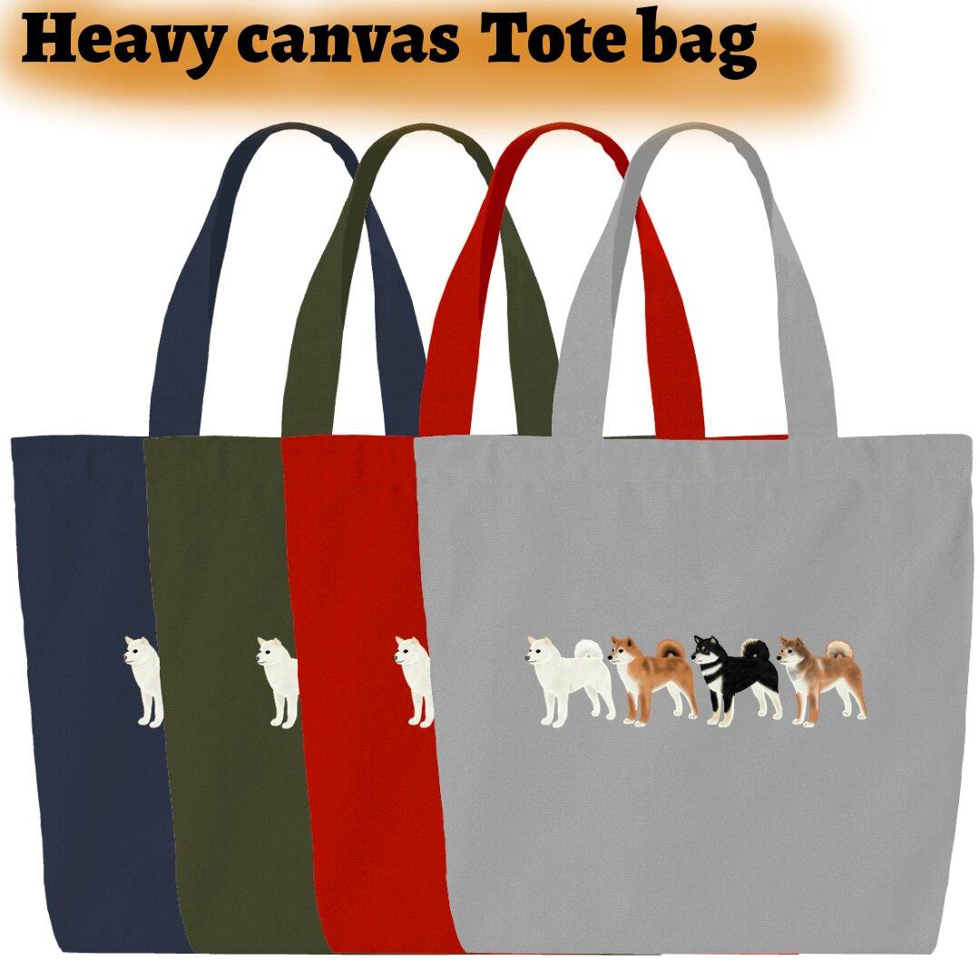 4匹の柴犬 ヘビーキャンバストートバッグ中 赤柴黒柴白柴胡麻柴