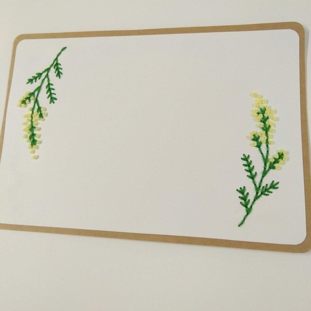 紙刺繍のメッセージカード ミモザB (ハガキサイズ)