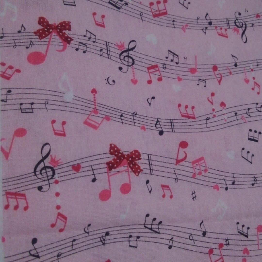 ピアノ五線譜柄♪リボン柄☆音符柄☆ピンク