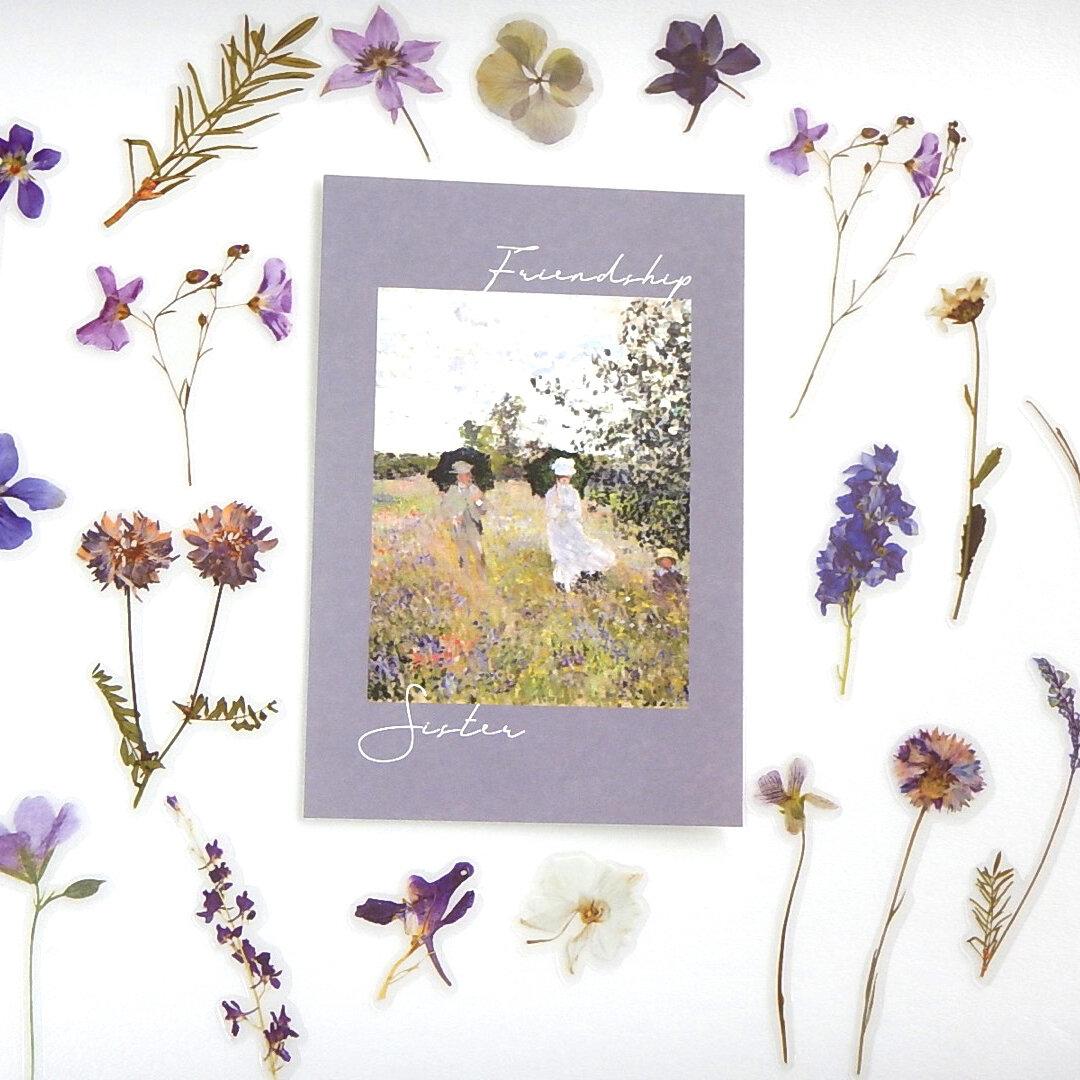 海外フレークシール purple flower 20枚
