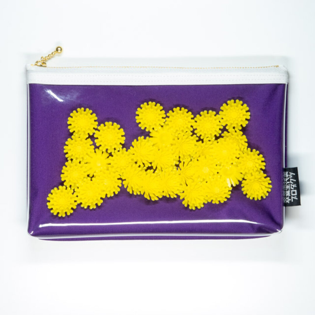 小菊のポーチ(紫)