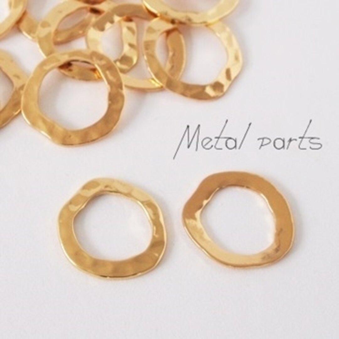 (#8-13 小サイズ  )凸凹 サークルパーツ 【10個】 ゴールド メタル サークル フレーム 円 丸 イヤリング パーツ