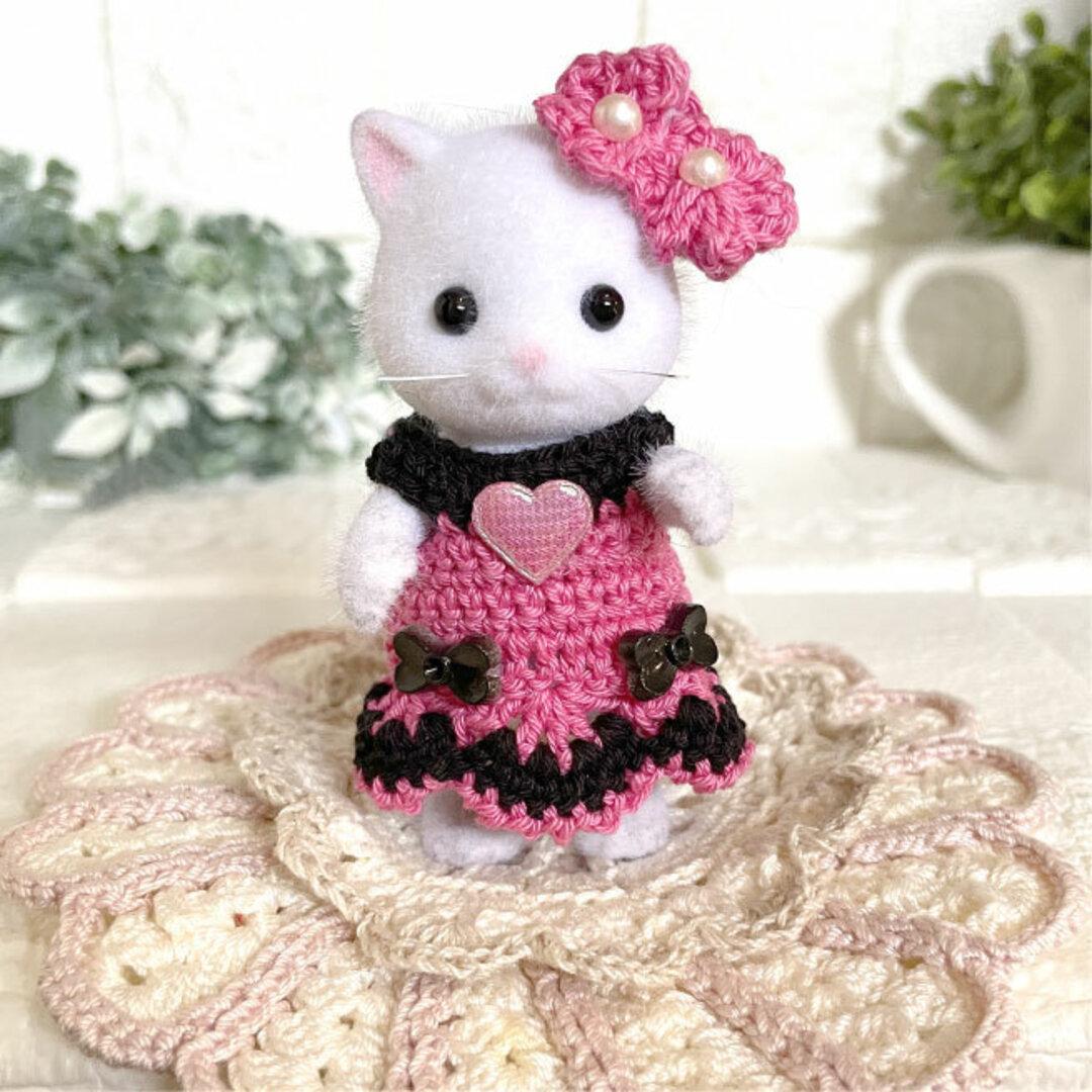 シルバニアファミリーお母さん用サイズ 着せ替え ピンクと黒のイブニングドレス 耳飾りセット