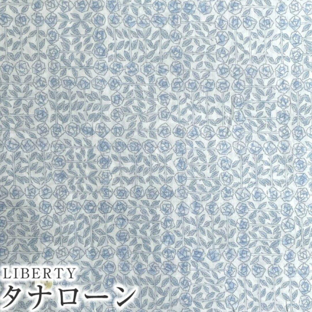 """【1枚掲載中】 ※掲載生地でも作製可能です。リバティ × ミナペルホネン """"スリーピングローズ """" スマホケース"""