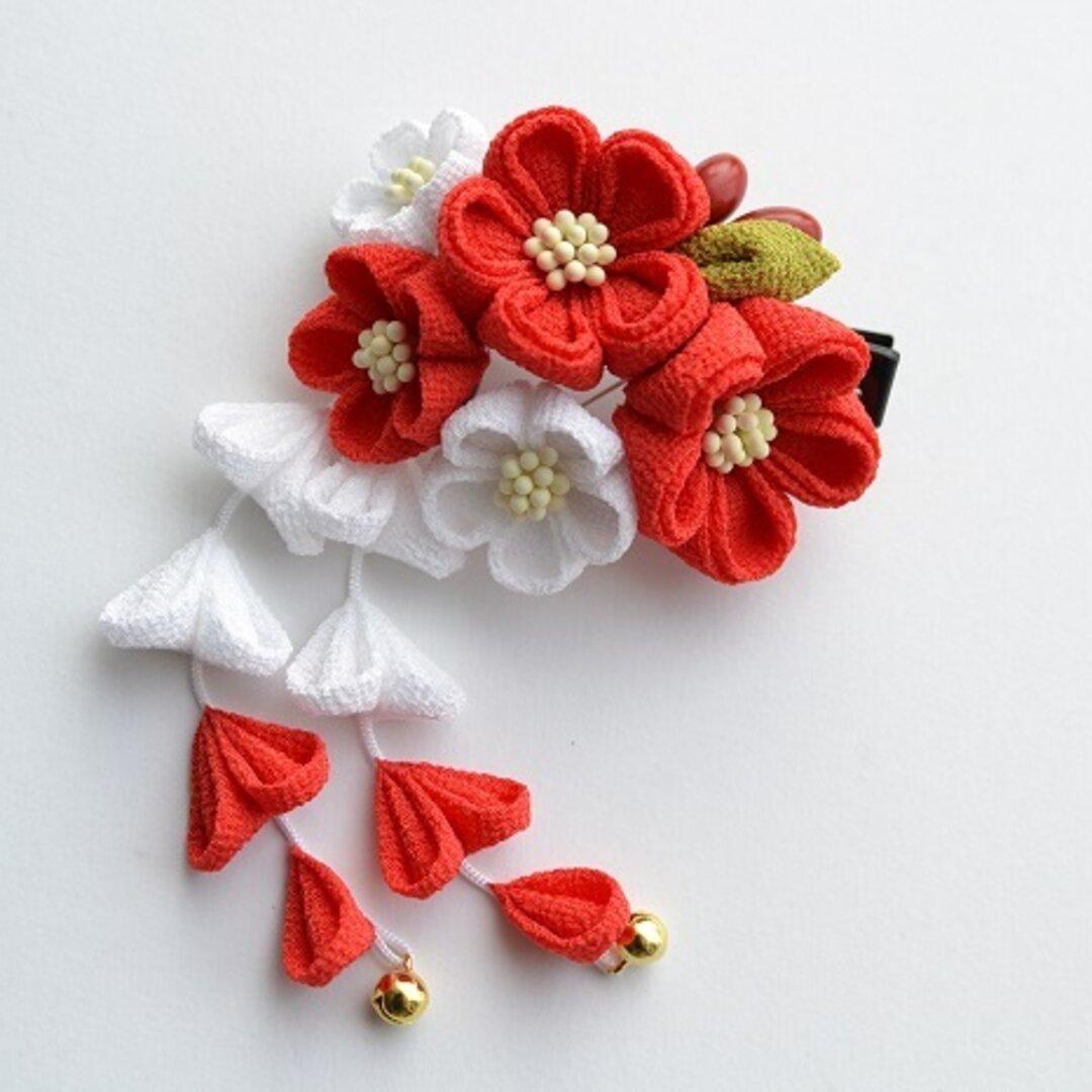 【特集掲載】tumami*成人式ܤ卒業式ܤ結婚式ܤ七五三  紅白クリップ【受注生産】