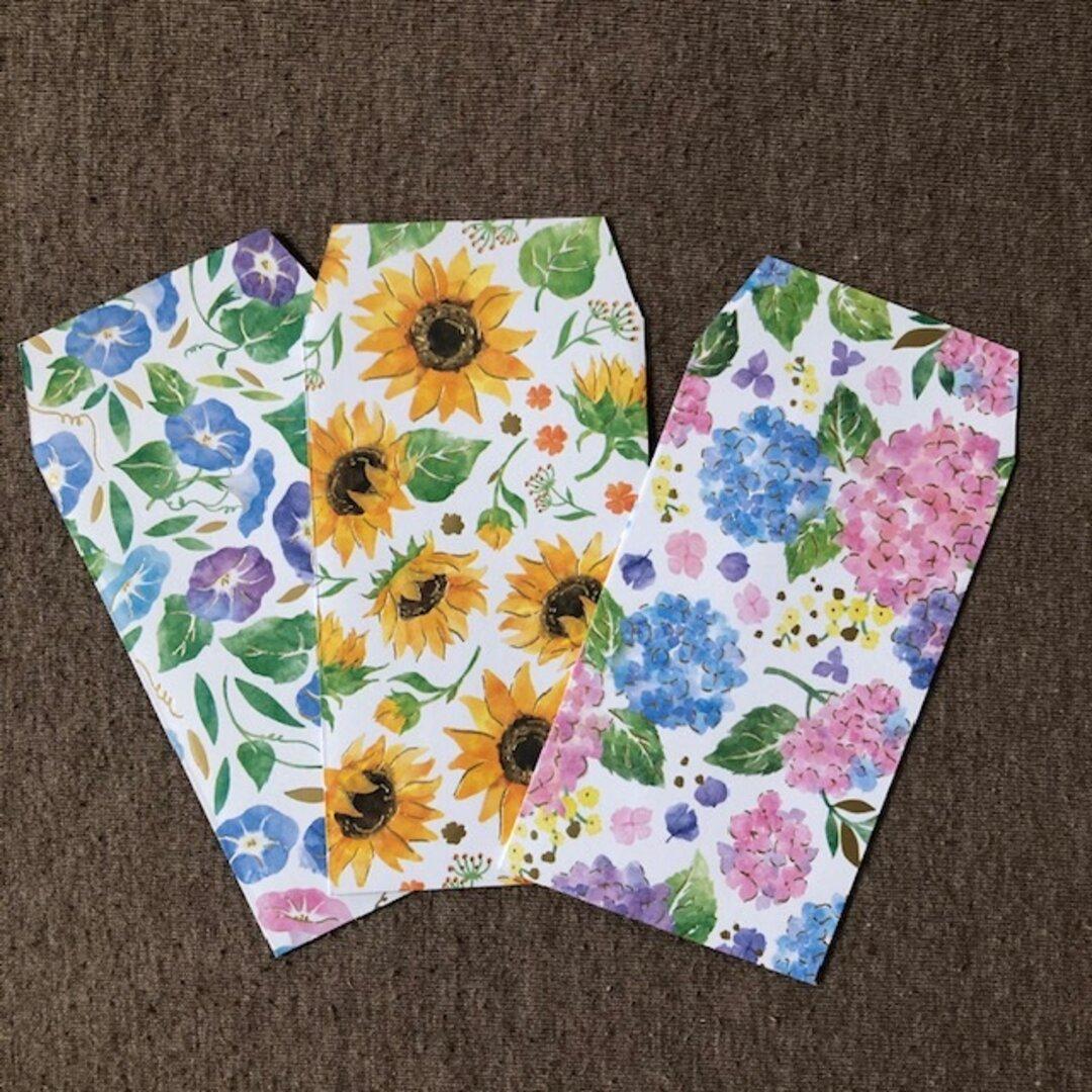 【送料込】箔押し紙で作った夏のお花のポチ袋(大)