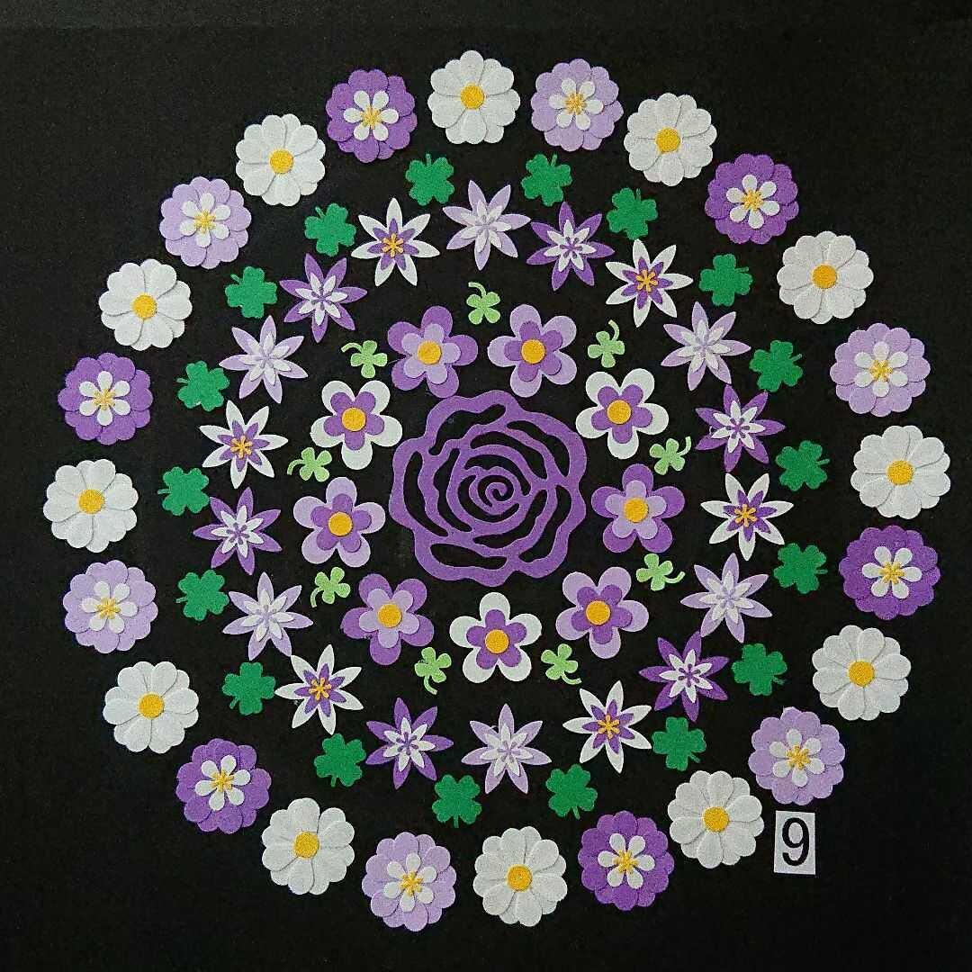 クラフトパンチお花(9)