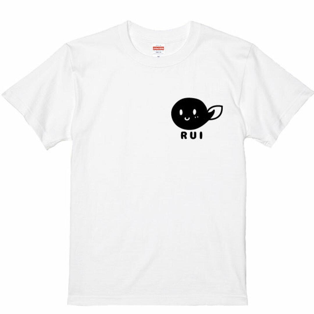 名入れ可能♪プリント位置が選べる オタマジャクシデザインTシャツホワイト  綿100%