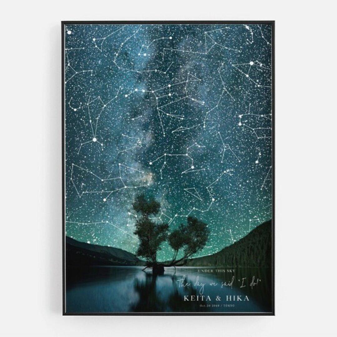 あの日の星空再現 特別な日の星空 スターマップ 記念日 誕生日 出産祝い 結婚 starmap0022