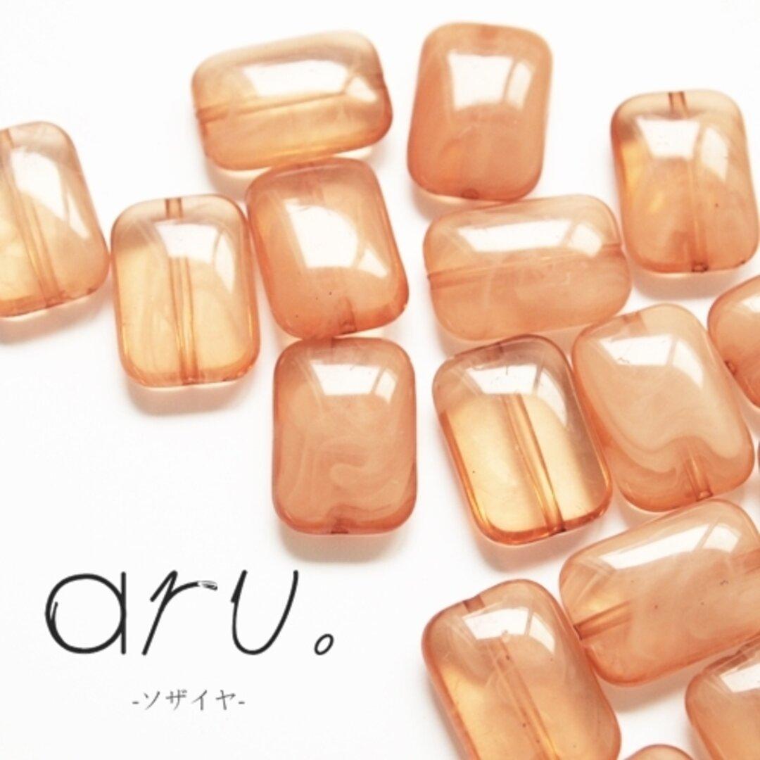 [B1904-1]【20個】 アクリルビーズ 長方形 粒ガム型 マーブルカラー オレンジ