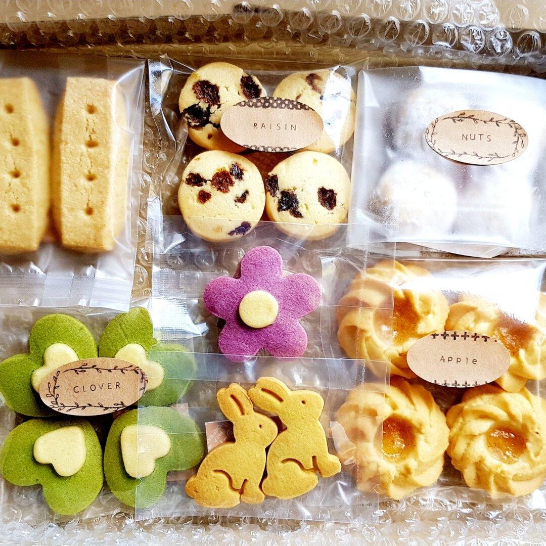 たまりこ堂 クッキー詰め合わせ 【秋】