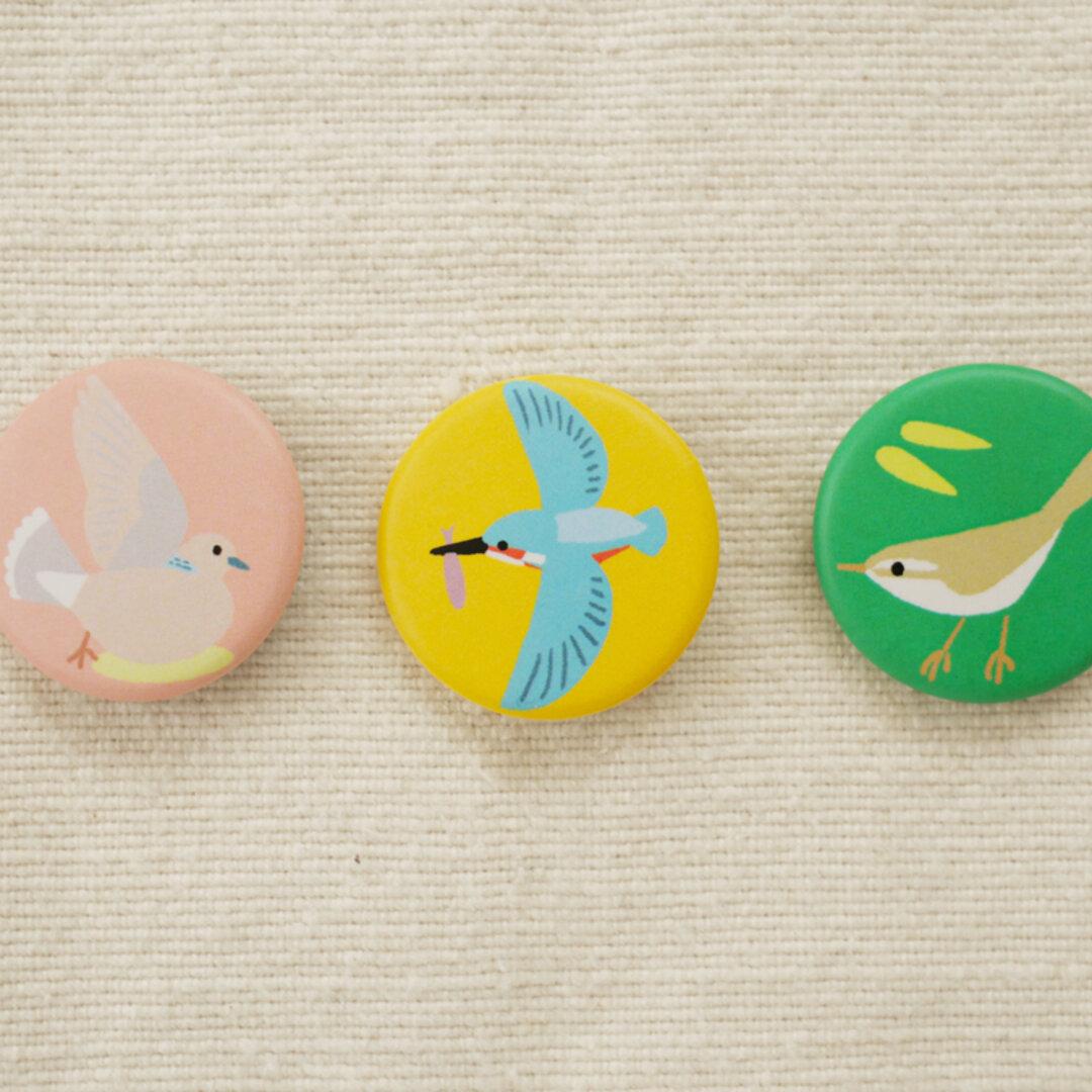 身近な小鳥の缶バッジ「キジバト・カワセミ・ウグイス」