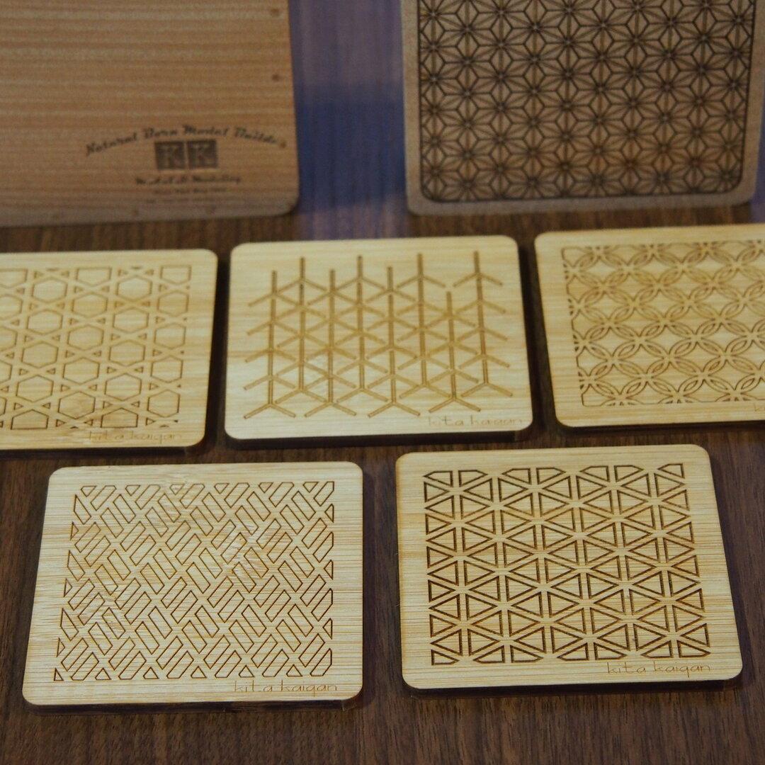 コースター・ボックス3 竹製 彫刻版 ケース付