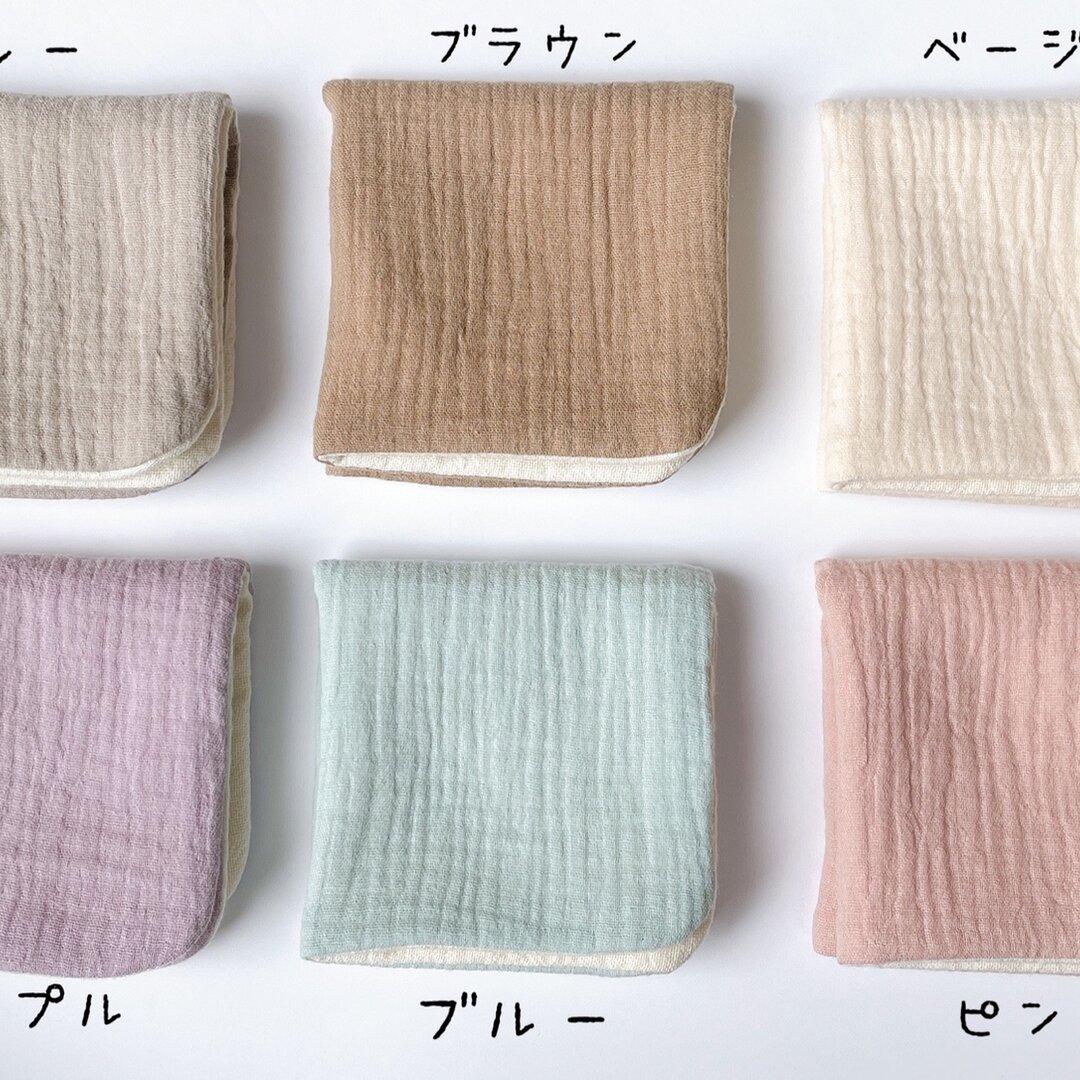 【新作】ぽこぽこガーゼハンカチ*6枚セット