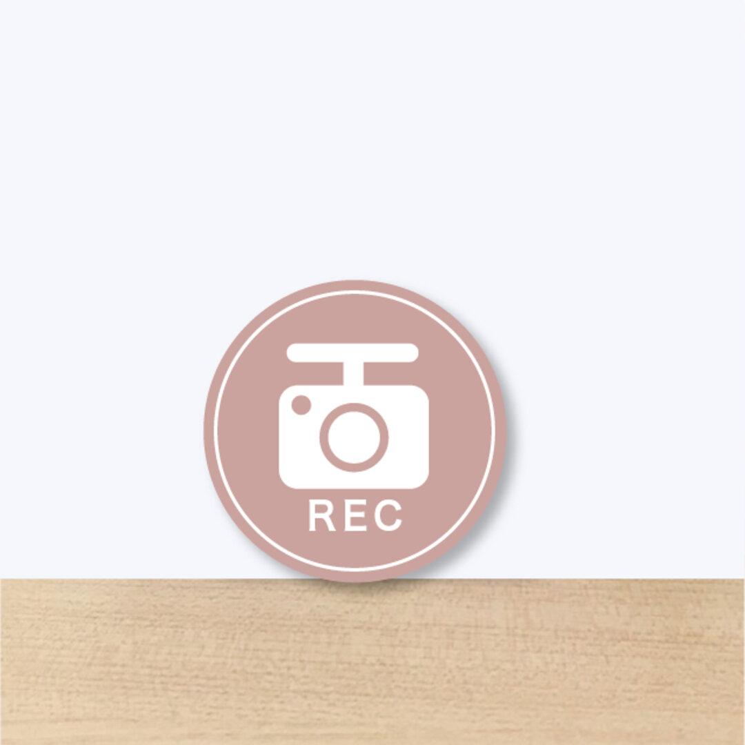 ドライブレコーダー  ドラレコ 録画中 マグネットステッカー シンプル