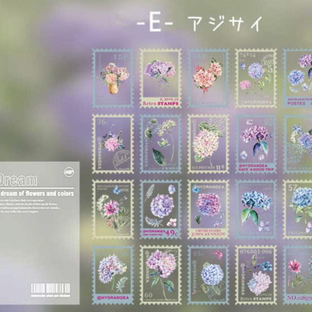 花の切手シール(アジサイ)
