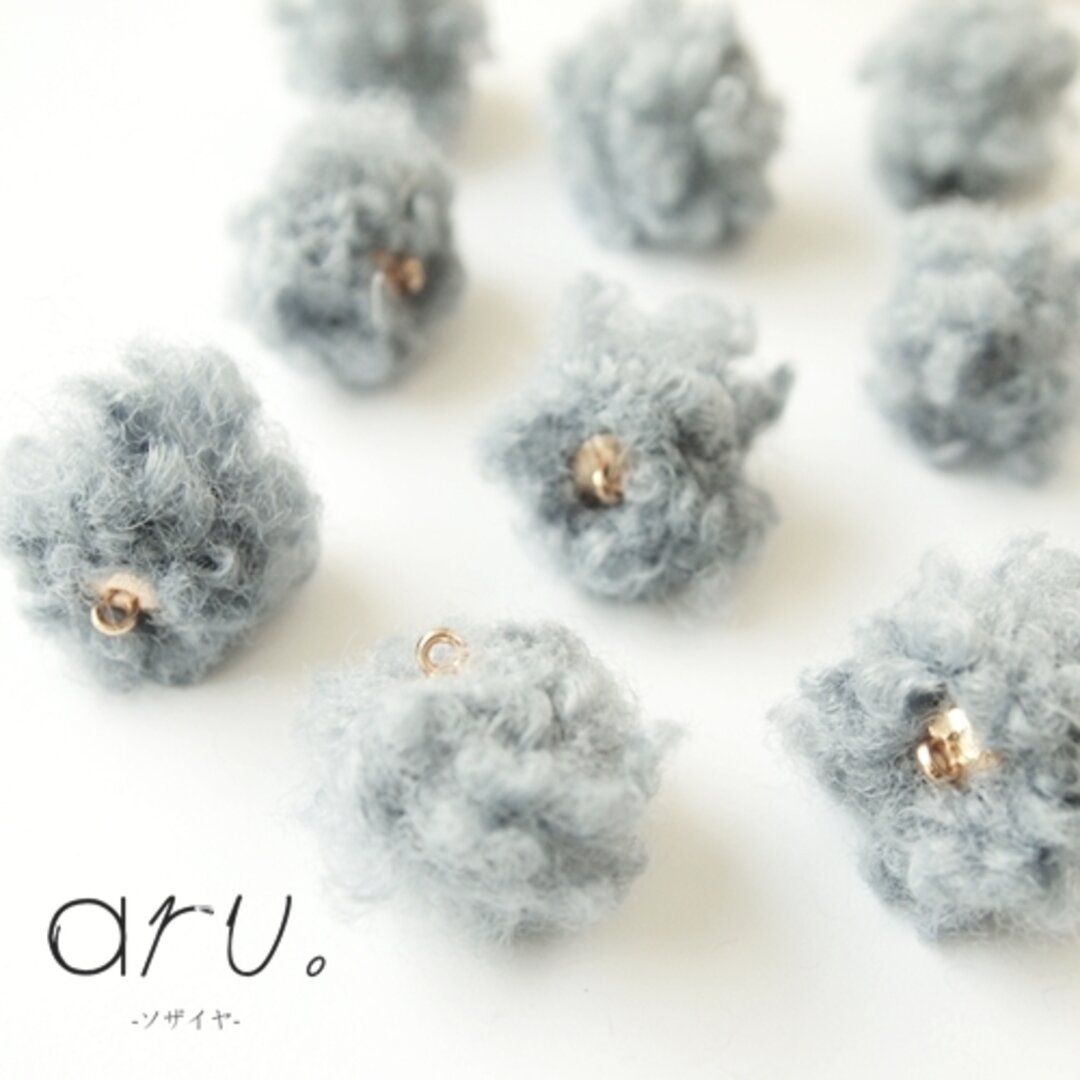 [S1907-8] 【10個】 もこもこ 毛糸 ボールチャーム 羊毛 カン付き ニット ブルー 青 スモーキーカラー