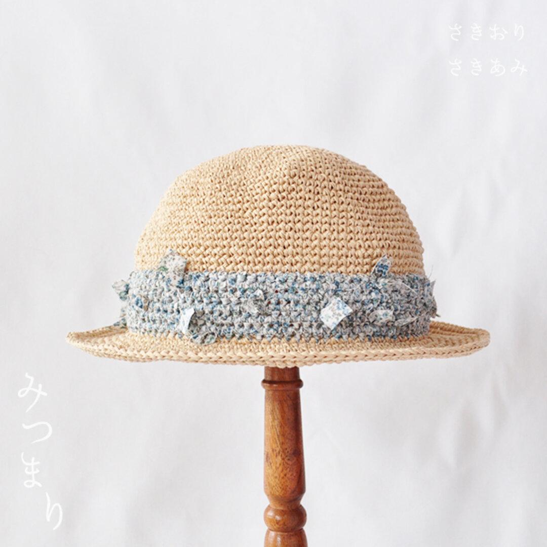 裂き編みの麦わら帽子 --- 小花柄ブルー ---