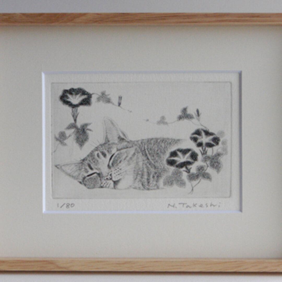 朝顔とお昼寝の猫/ 銅版画 (額あり)