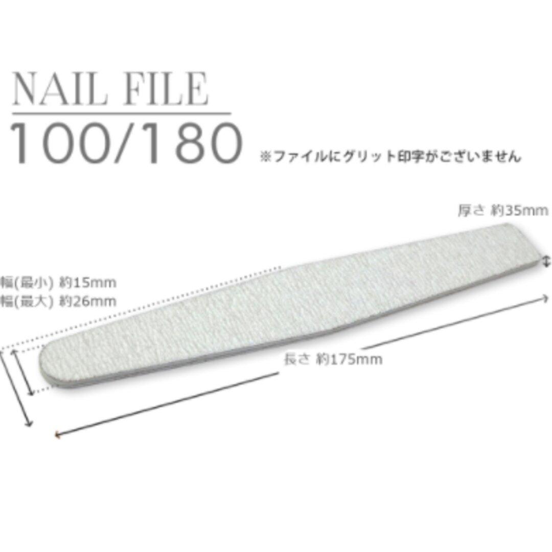 【高品質】ファイル100/180 ダイヤモンド型 5本セット