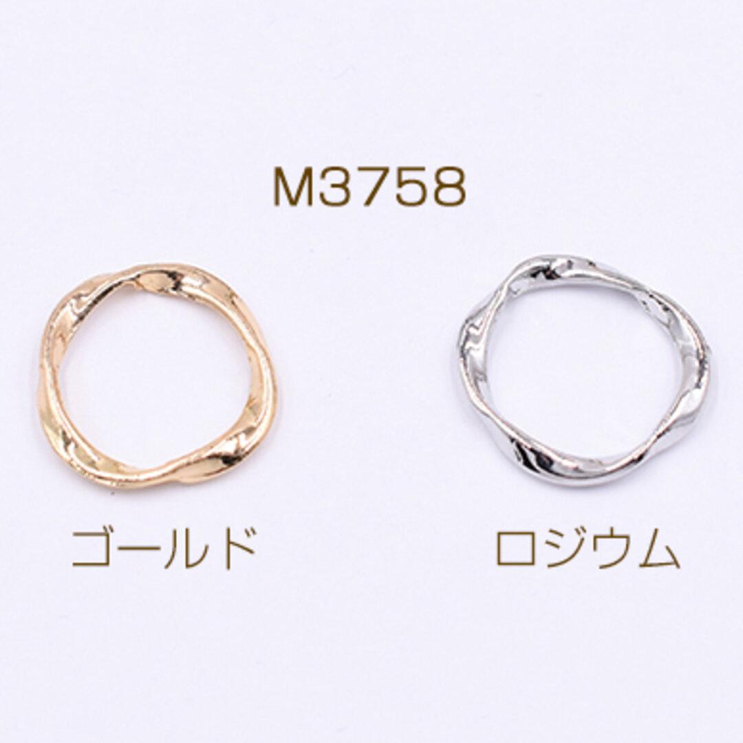 M3758-G 45個   チャームパーツ ツイストリング 16×17mm 3×【15ヶ】