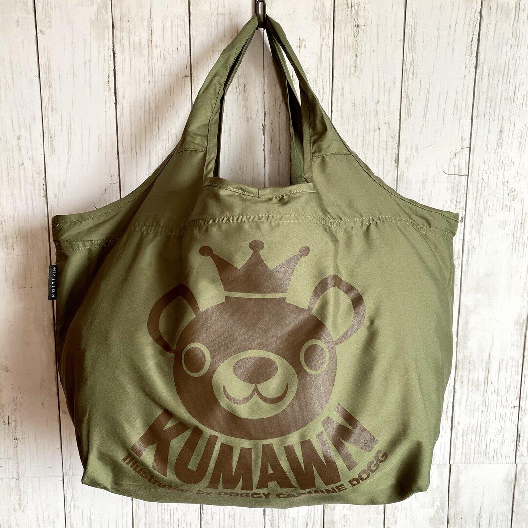 『KUMAWN/クマウン』クルっとまとまるトートバッグ・レジカゴバッグ・エコバッグ・クマ・可愛い・旅行・お買い物