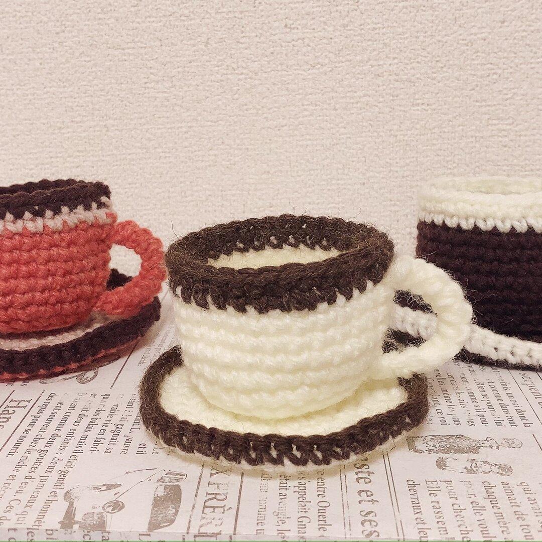 コーヒーカップ小物入れ(モカブラウン)