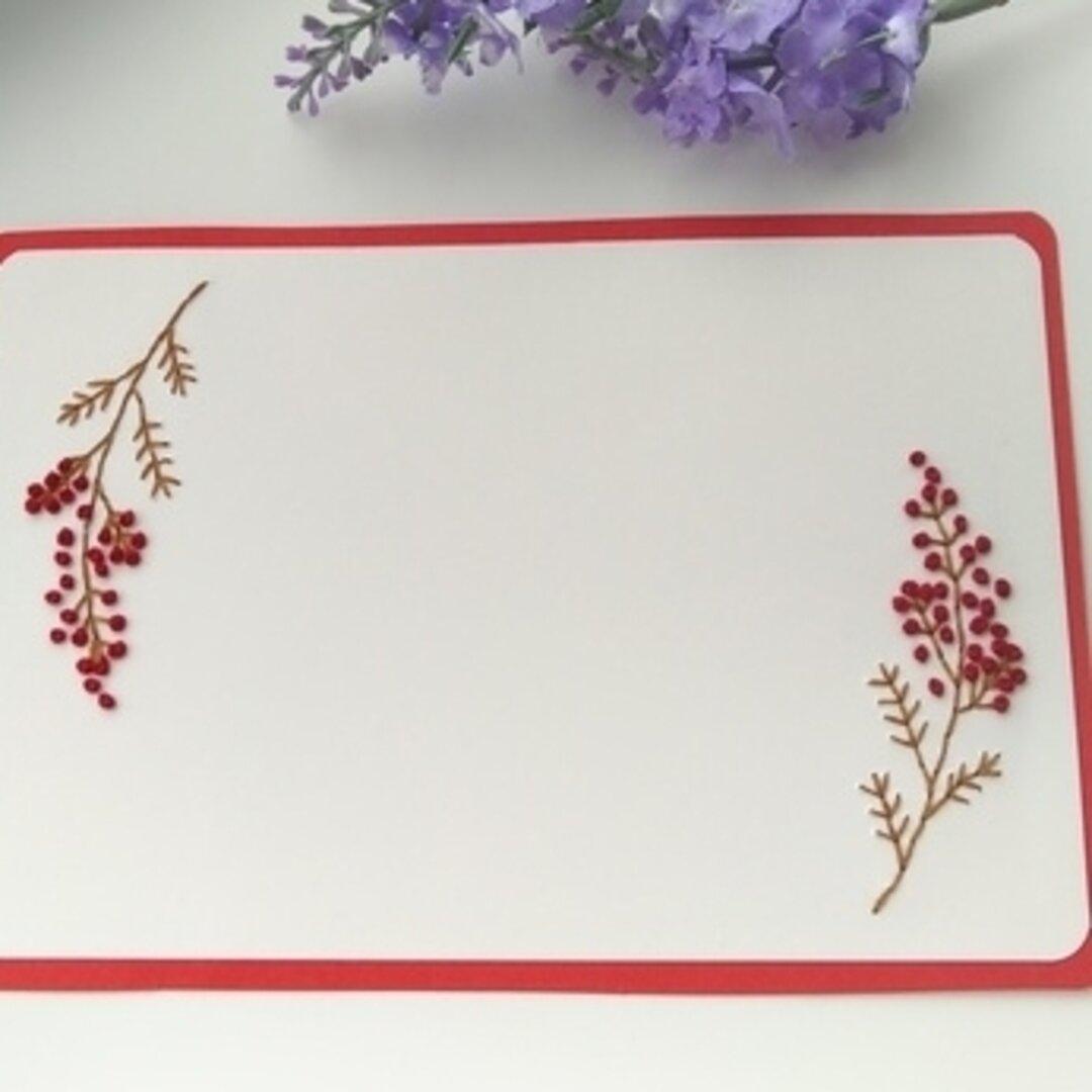 紙刺繍のメッセージカード 秋の野花 (ハガキサイズ)