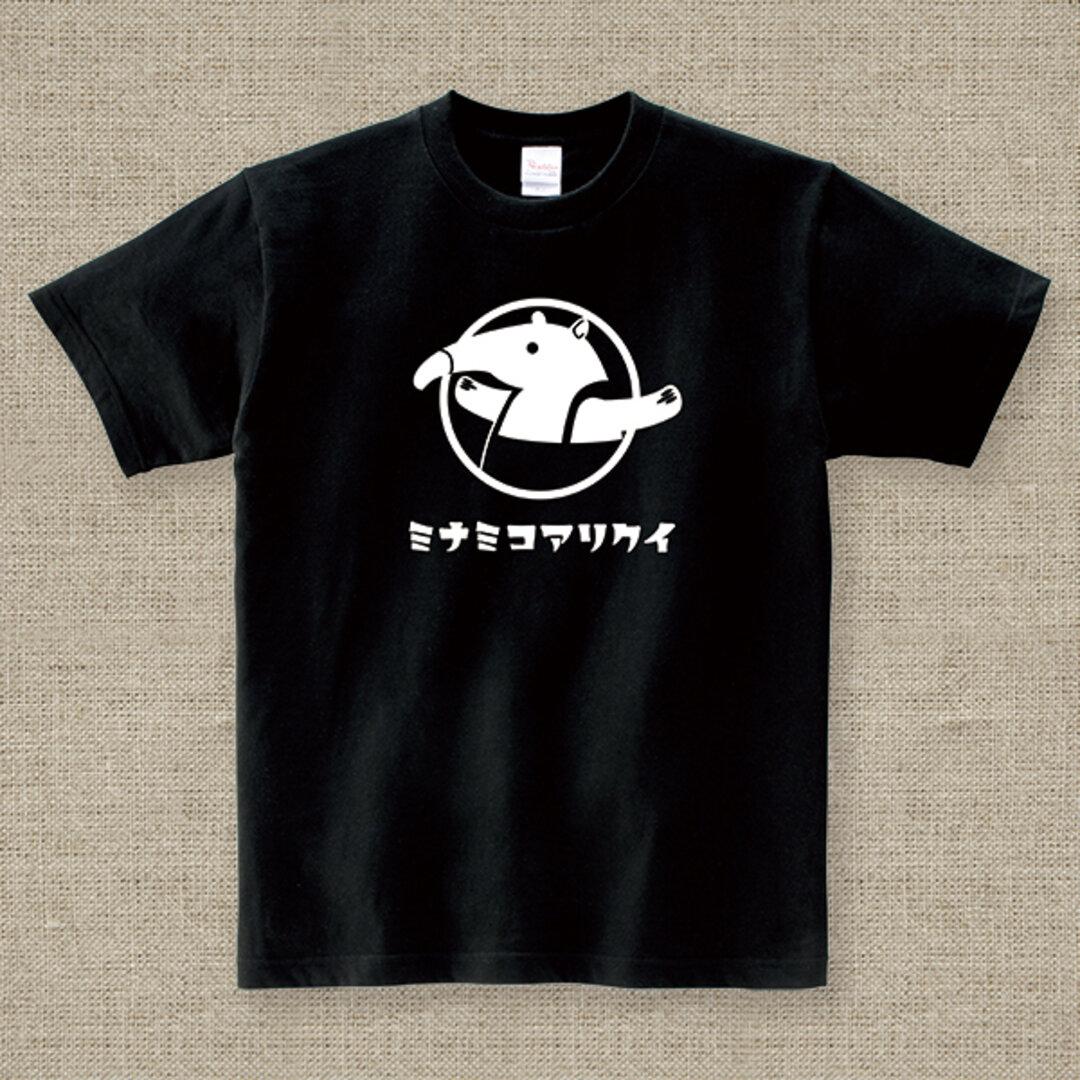 【キッズサイズ】ミナミ コアリクイ Tシャツ 1色プリント 黒