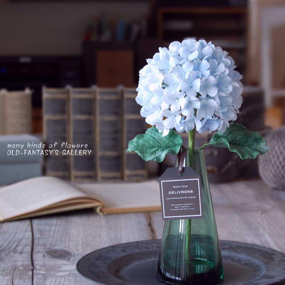 紫陽花をシンプルグリーンガラスボトルに飾って・・・ライトブルー 高さ約28センチ A531