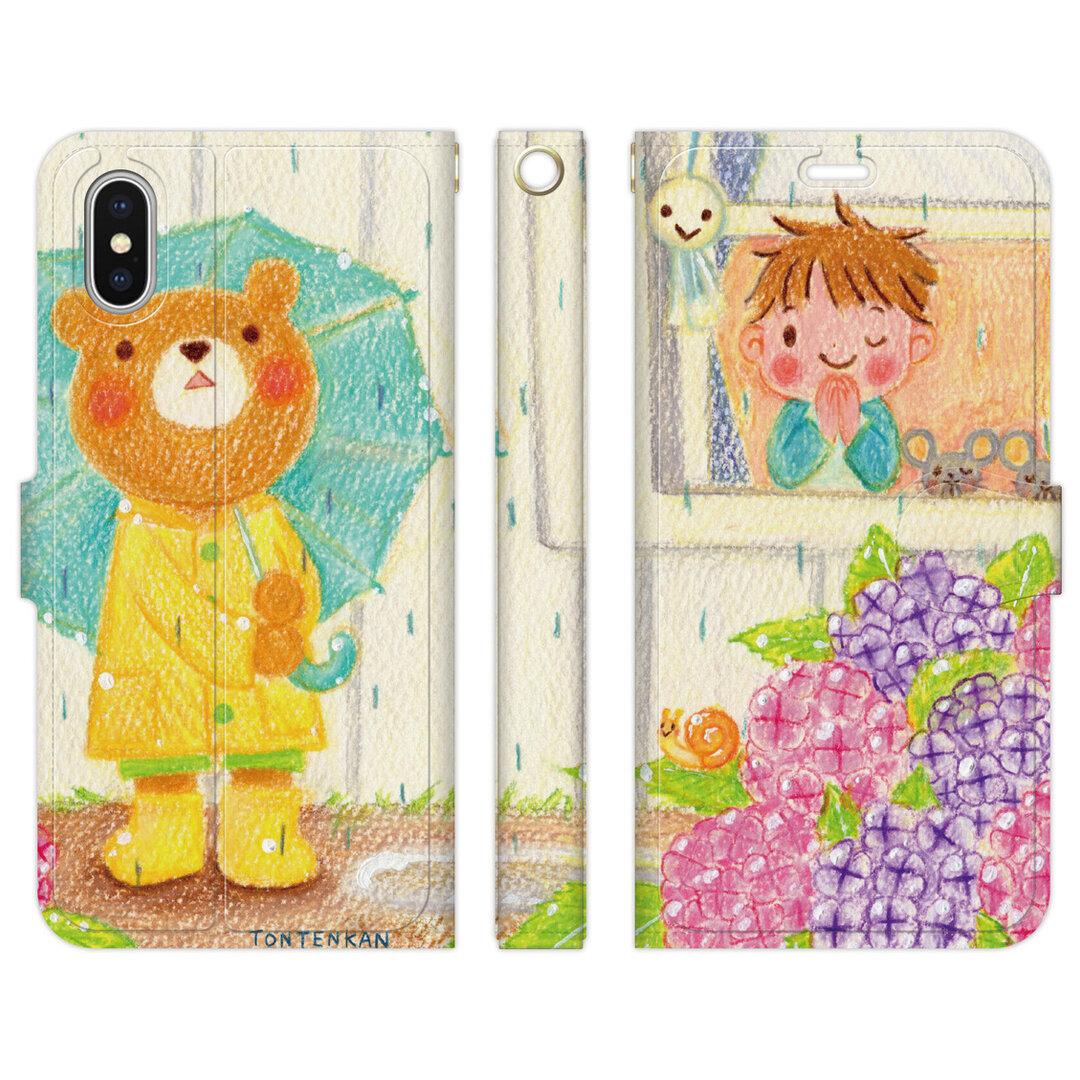 雨の日 iPhone手帳型ケースno.047