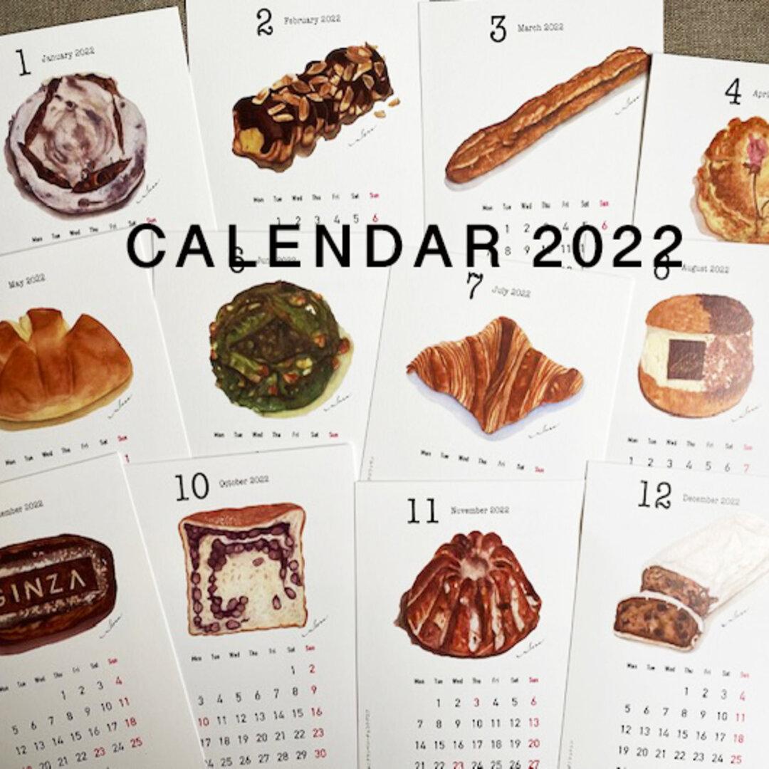2022年パンカレンダー