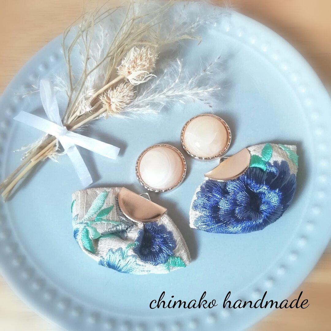 綺麗なブルーとベージュのインド刺繍リボンピアス/イヤリング